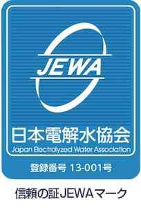 JEWAマーク220